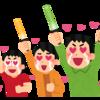 日向坂46・2ndシングル「ドレミソラシド」個別握手会・第二次抽選【個握】【上村ひなの】【小坂菜緒】【高本彩花】2019.6.13
