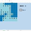 【Excel】VBAでマインスイーパー作ってみた(コードあり)