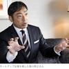 【映画ニュース】香川照之さんが起業⁉️✨子供服のアパレル販売に挑戦‼️