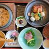 瀬田シジミの釜めし定食、比叡山を臨む