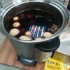 台湾旅行中で見つけた大同電鍋