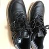 【お勧め】【革靴好きも納得のスニーカー】ニューバランスのM576 MADE IN ENGLANDを紹介