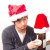 クリスマスを一人で過ご仕方のおすすめ 2018版 クリスマスに一人 だが それでいい!!