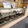 【西谷グルメ】お持ち帰り専門寿司 手毬寿司をテイクアウトで