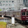 阪急、今日は何系?①442…20210424