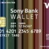 国際キャッシュカードを海外ATMで使ってみた。~シンガポール編~