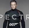 《悪の秘密組織》ってことでメシ3杯は行ける映画『007 スペクター』