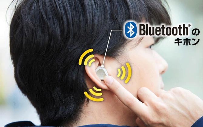 スマホライフの味方「Bluetooth」。名前の由来や仕組みをかんたん解説!