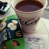 マクドのコーヒー無料配布でどれくらい損害が出るのかざっくり調べてみた。
