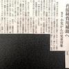 稲沢市に住む小児がんの子へ、助成制度がスタート!
