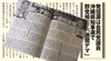 沖縄県知事選挙デマ ① これが文春砲 !? ・・・なわけない。忖度のすえ、あまりにお粗末だった「隠し子」デマの顛末