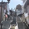 関東近郊旅行 : 伊香保温泉(ホテル木暮)/ 榛名神社 / 水沢うどん(田丸屋)/ 富岡製糸場  part2