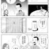 書簡集より 明治39(1906)年 芥川儔・フキ宛て