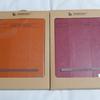 iPad用ケース購入