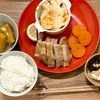 【献立】チキンステーキ、ブロッコリーチーズ焼き、人参グラッセ、かぼちゃのミルク煮、もずく豆腐