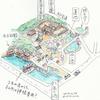 八条ヶ池(京都府長岡京)