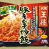 イートアンド 大阪王将 豚キムチ炒飯