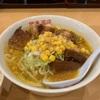 【東京餃子食堂】味噌チャーシュー麺