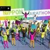 【Nippon Marathon】プラチナトロフィー取得ガイド