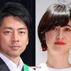 滝川クリステルが小泉進次郎との結婚で資産が約3億円と判明! 官邸が冷や汗の訳は?