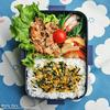 #700 豚細切れ肉の生姜焼き弁当