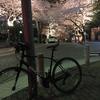 自転車走行記録 2016/4/1 - 5