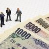 独立開業の成功には税金や数字の管理が必須