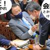 ★日本が「一方的に」秘密を暴露<丶`∀´>公開すると嘘がつけなくなるニダ