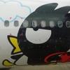 特典航空券のおまけ旅程は大阪と福岡で乗り継いで台北へ