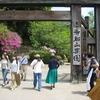 佐賀県武雄市、御船山楽園につつじを見に行ってきました。