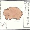 4コマ漫画「春のおにぎり祭り②」