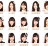 SKE48最新シングルの選抜発表!松井珠理奈&松井玲奈のWセンターが復活、そして松村香織が久々の復帰!