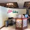 【ハワイホノルル】アラモアナセンターでリリハベーカリーを味わえる!