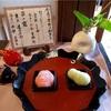 今週(8/9〜8/14)の季節の和菓子