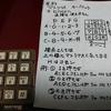 エアバンドレシーバーキット製作 第一ステップ(周波数表示)、第二ステップ(デジタル局発)