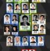 2022年大河ドラマ『鎌倉殿の13人』に期待するもの