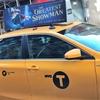 グレイテストショーマンを本場ニューヨークで見たら大絶賛だった件