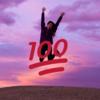 ブログ更新連続100日達成!