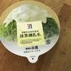 【食レポ】セブンイレブン 抹茶練乳氷とティラミス氷を食べてみた。