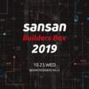 Sansan Builders Box 2019 に参加してきました #33Tech