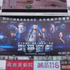 201312台湾旅行記その7(12/28) 阿宗麺線、Hotel Cheers(慶爾喜旅館)