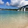 【沖縄】冬直前の海を楽しむ旅〜3日目〜