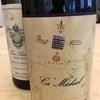 四季に合うワインを見つけ出して
