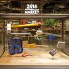 もっと地元が好きになる「2416MARKET」がニュウマン横浜に!神奈川の魅力を編集&発信