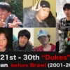 "Top 40 Japanese Melee players before Brawl (2001-2008) | ""Dukes"" 21st -30th"
