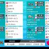 【ダブル】ガラル流カバドリ+リザバナ【S2】