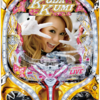SANKYO「CR FEVER KODA KUMI V SPECIAL LIVE BIG or SMALL」の筐体&PV&ウェブサイト&情報