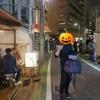 【2019/11/28渋谷ゆうじ(焼き肉)】