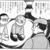 【漫画】「まんが道」藤子不二雄Ⓐ:著(愛蔵版全4巻)大人読みしました。