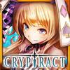 幻獣契約クリプトラクト/ファンタジーRPGアプリ[Android・iPhone]